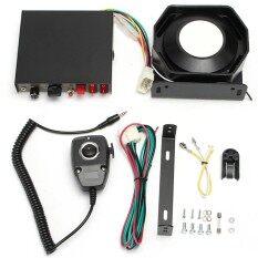200 W 9 Suara Keras Mobil Alarm Peringatan Polisi Speaker Sirene Klakson MIC Sistem