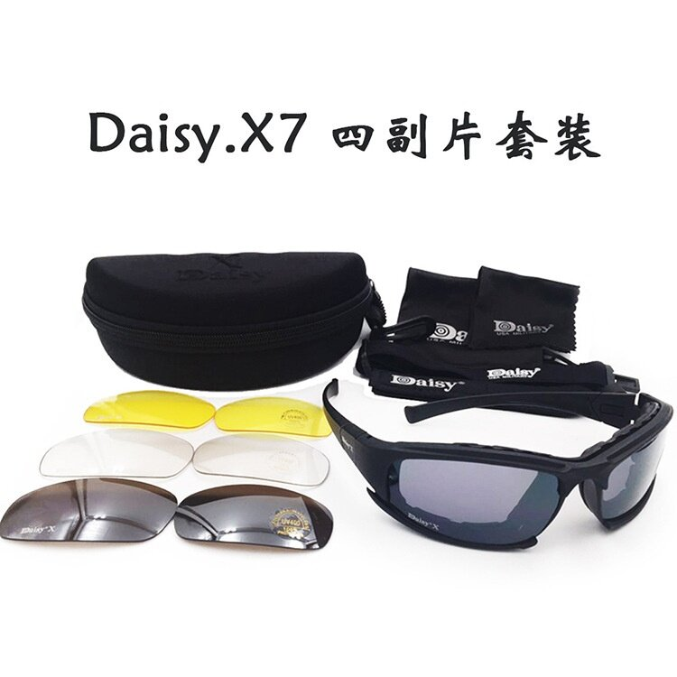 bbcdf0adbdb 2017 Military Fans United States Daisy X7 Goggles Cs Tactical Glasses  Shooting Night Vision Motorcycle Goggles