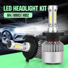 MYR 53 2pcs COB LED Auto Car Headlight, 40W 10000LM All In One Car LED Headlights ...