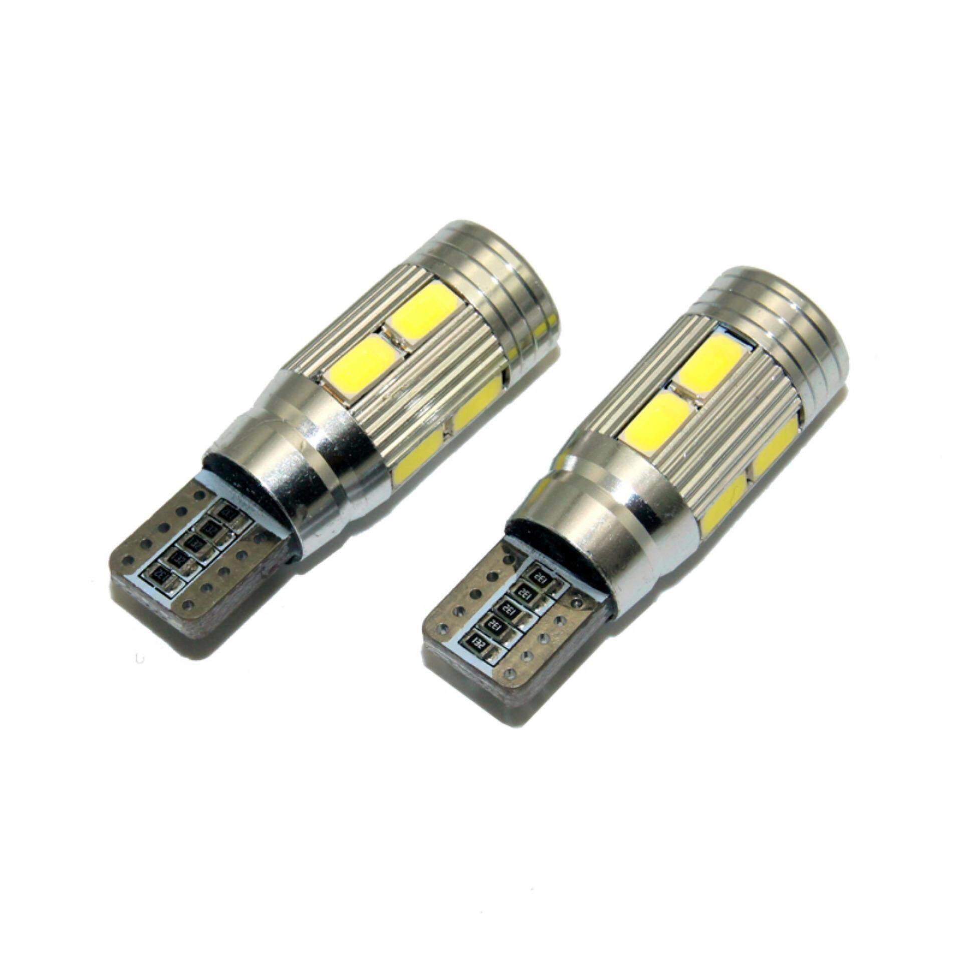 MHStore 2PCS T10 6 LED Canbus No Error License Plate Fog Parking Light Bulb Lamp for
