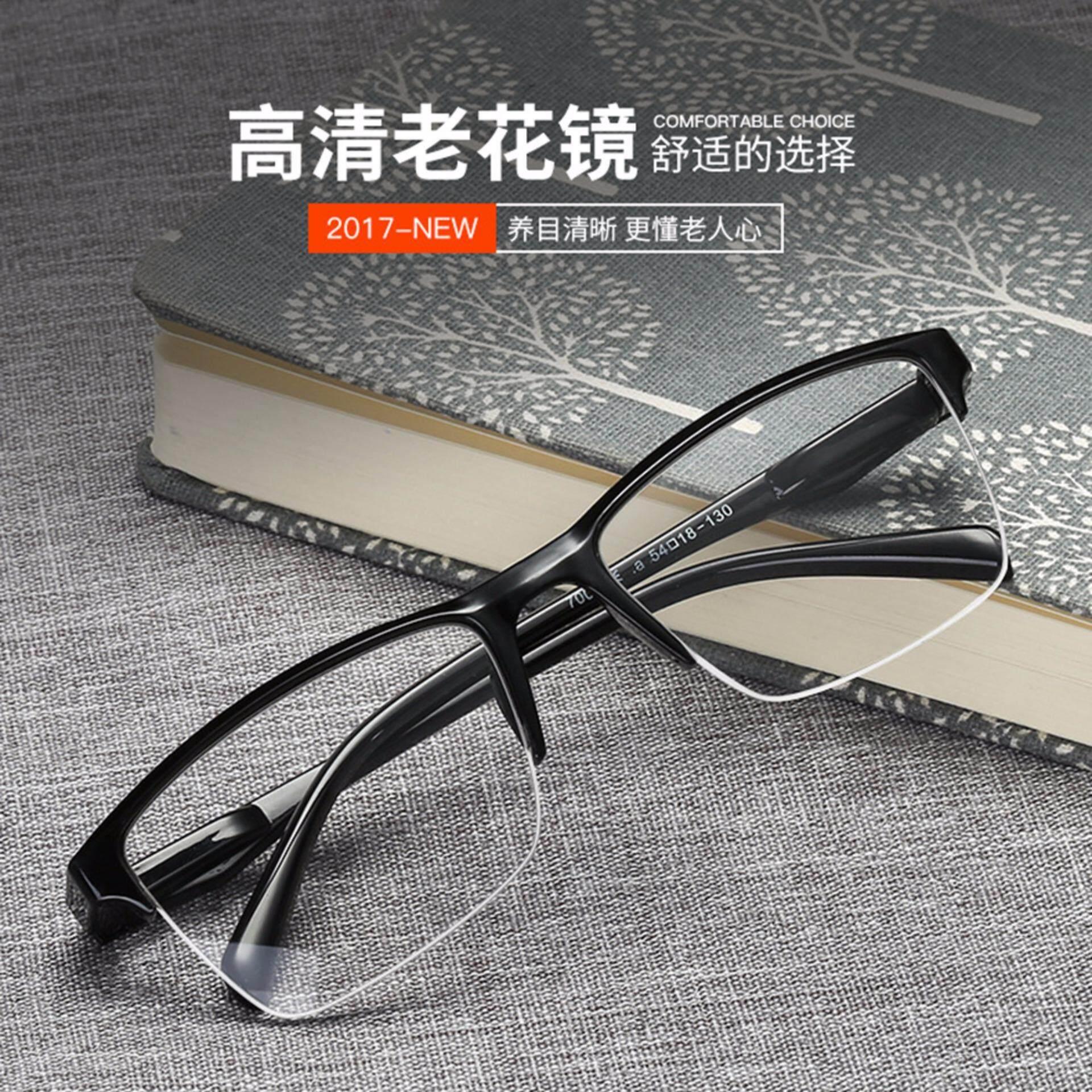 Buy 4 Paris High Quality Half Rim Black Anti Fatigue Reading Glasses 1 25 Intl Cheap China