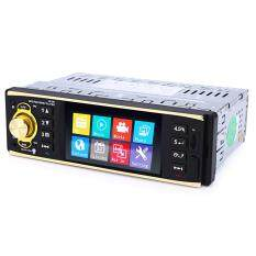 4019b 4.1 Inch Vehicle-Mounted Mp5 Player Stereo Audio Car Video Fm Radio With Remote Control By Dobest.