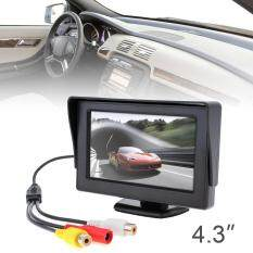 Car Monitor For Rear View Camera 4.3 Inch Hd 2-Channel Video Input Tft-Lcd / Dvd / Vcd By Epathchina Store