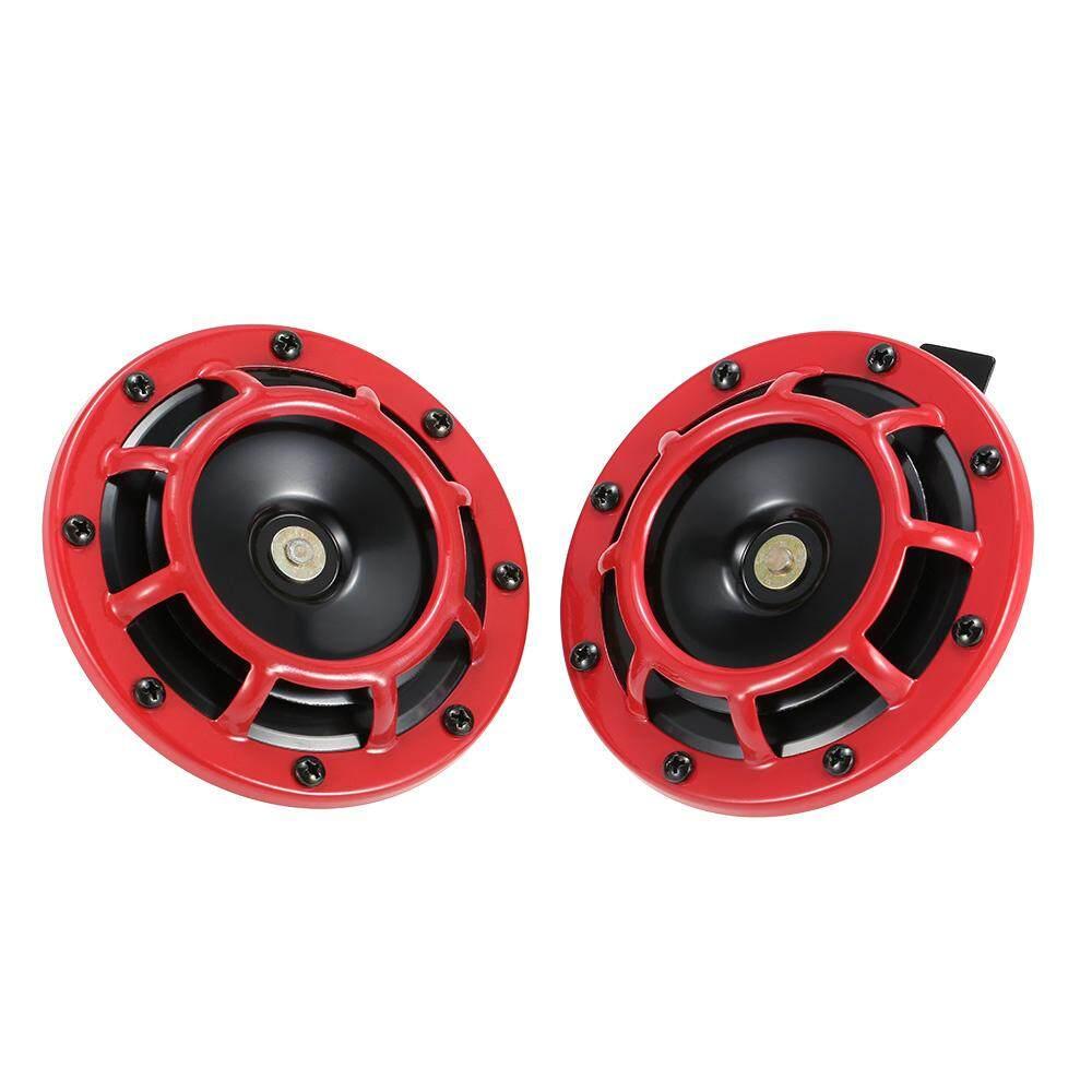 5 & Quot; Merah Sangat Lantang Compact Electric Blast Tone Tone untuk Sepeda Motor Chopper 12 V Mobil