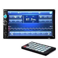 7 \ \ Hd Bluetooth Mobil Stero Radio 2 Din Fm/mp5/usb/aux/layar Sentuh By Happydeals.