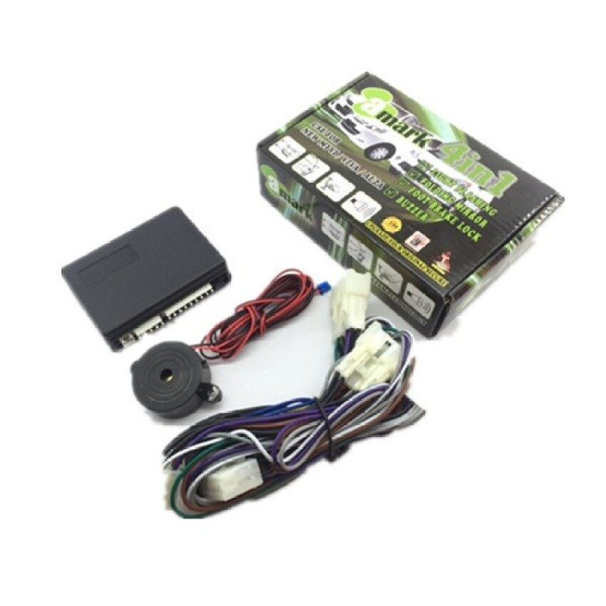 A-Mark Perodua Alza 4 in 1 Alarm Buzzer + Double Signal + FootBrake Lock + Auto Folding - intl