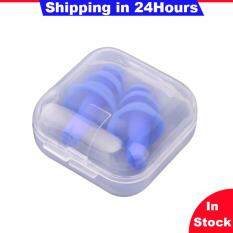 d5330d27e5a A Pair Silicone Ear Plugs Anti Noise Snore Earplugs Noise Reduction for  Study