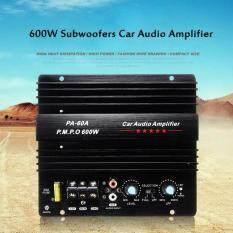 Allwin 12 V 600 W High Power Car Audio Amplifier Bass Yang Kuat Subwoofer Amp PA-60A Hitam-Intl