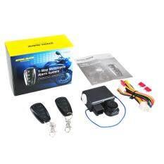 Allwin 986F 1 Cara Motor Alarm Sistem ECU Mulai Transmitter Tahan Air Hitam-Internasional