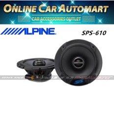 Alpine Car Audio Price In Malaysia Best Alpine Car Audio Lazada