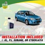 ATF Replacement Service for Proton Saga / Persona image