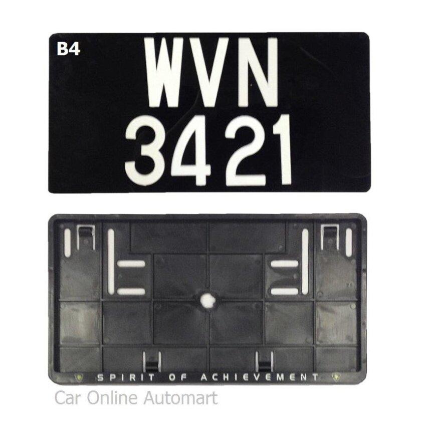 B4 Nomor Mobil Piring dengan License Bingkai untuk Proton Wira (Belakang) 18 Cm X 34 Cm-Internasional