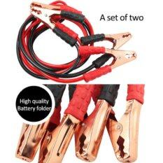 Rimtronics Car Battery Jumper Cable Extra Long 3.6m 600amp Quality Heavy Duty Battery Jumper Cable Booster Jumper Cable Charger By Rimtronics.