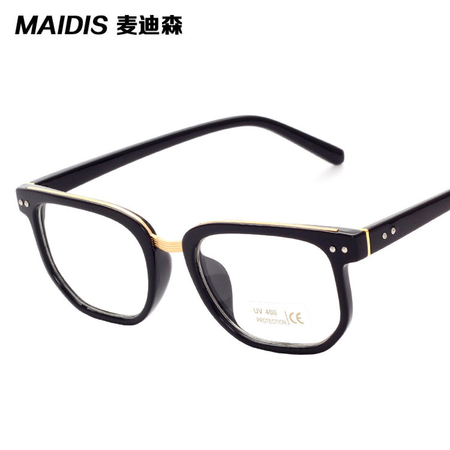 69a0476a7a MYR 52. Yuxin Mall 2162 South Korea trend of the big box flat mirror simple  college wind glasses frames men and women with the ...