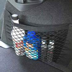 Black Car Back Seat Storage Resilient Net String Bag Phone Coins Organizer By Costel.