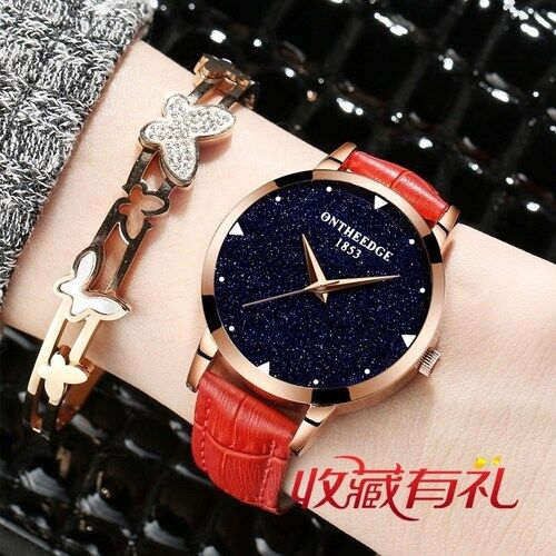 Cheaper Black Dish Watch Simple Atmosphere In Female Style Of Korea Revives Old Customs Current Student Qualities Fair Lady Form Waterproof Electronics Quartz Form Intl