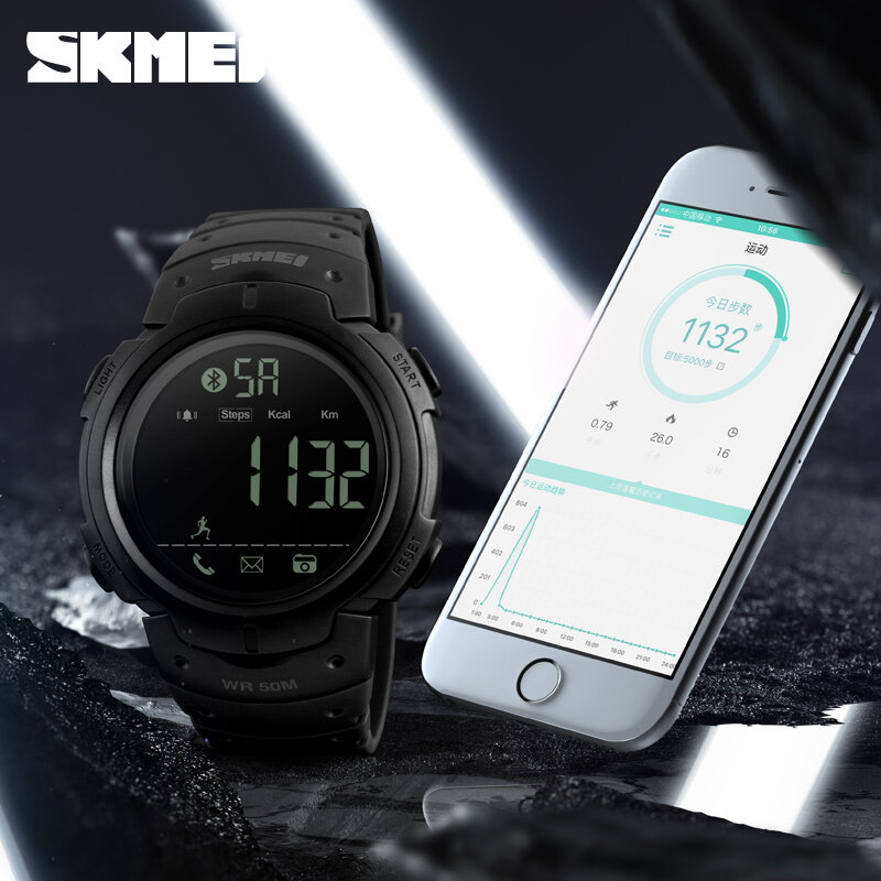 MYR 69. DING XIN III SKMEI Bluetooth Calorie Pedometer Smart Watch 1301 for  Men LED Water Shock Proof Clocks Multifunction Electronic ... 95d0d74086