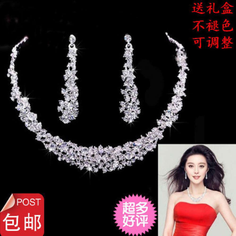 Cô Dâu trang trí vòng cổ bông tai hai bộ đồ Hàn Quốc hôn phối đi cùng với một trang trí xây dựng chép đầy đủ bộ Dây Chuyền Cưới bữa ăn tối Đầm trang sức Đầm