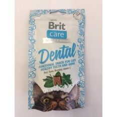 Brit Care Cat Snack Dental 50g X 2 Pack By Df Pet Grocery.