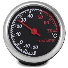 Car Mechanics Thermometer -20 To 70 Deg.c Measuring Range Digital Pointer For 12v Auto Time With Steel Movement High Accuracy & Glass Mirror Surface By Anthony1997.