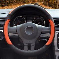 Roda Kemudi Mobil Penutup, Diameter 14 Inch (35.5-32 Cm), Kulit PU untuk Musim Penuh, hitam dan Oranye-S