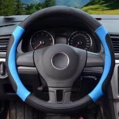 Mobil Kemudi Sarung, Diameter 14 Inch, Kulit PU, untuk Musim Penuh, hitam & Biru-S