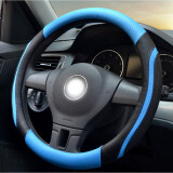 Buy Car Steering Wheel Sets Of All Seasons Common Breathable Fine Lines Summer Sweat And Environmental Protection L 39 40Cm Online