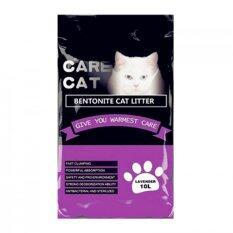Care Cat Bentonite Cat Litter 10l Lavender X 1 By One Stop Petz Centre.