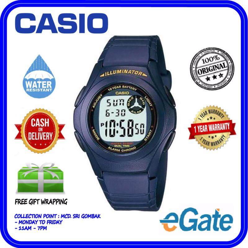 Casio F-200W-2A Digital Watch  Classic Simple Young Design Original Watch Malaysia