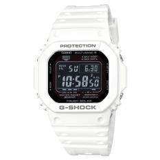 Casio G-Shock GW-M5610MD-7JF Tough Solar Radio Controlled MULTIBAND 6 Watch Malaysia
