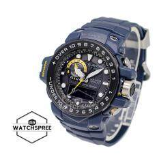 Casio G-Shock Master of G Gulfmaster Master in Navy Blue Series Resin / Stainless Steel Watch GWN1000NV-2A GWN-1000NV-2A