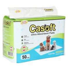 Casoft Wee Wee Pad M 60 X 45cm (50pcs X 4 Packs) By One Stop Petz Centre.