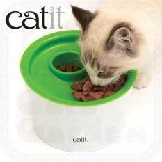 Catit 2.0 Multi-Feeder By Cats Garden.