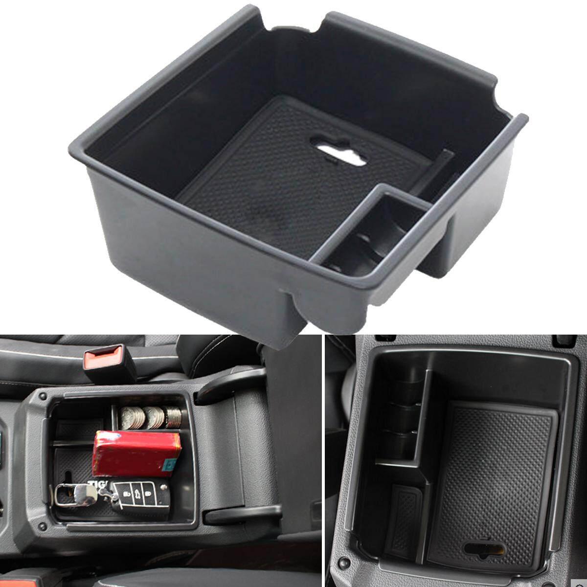 Central Storage Box For 2017- VW Tiguan L/Mk2 Armrest Box Glove Tray Case Holder - intl