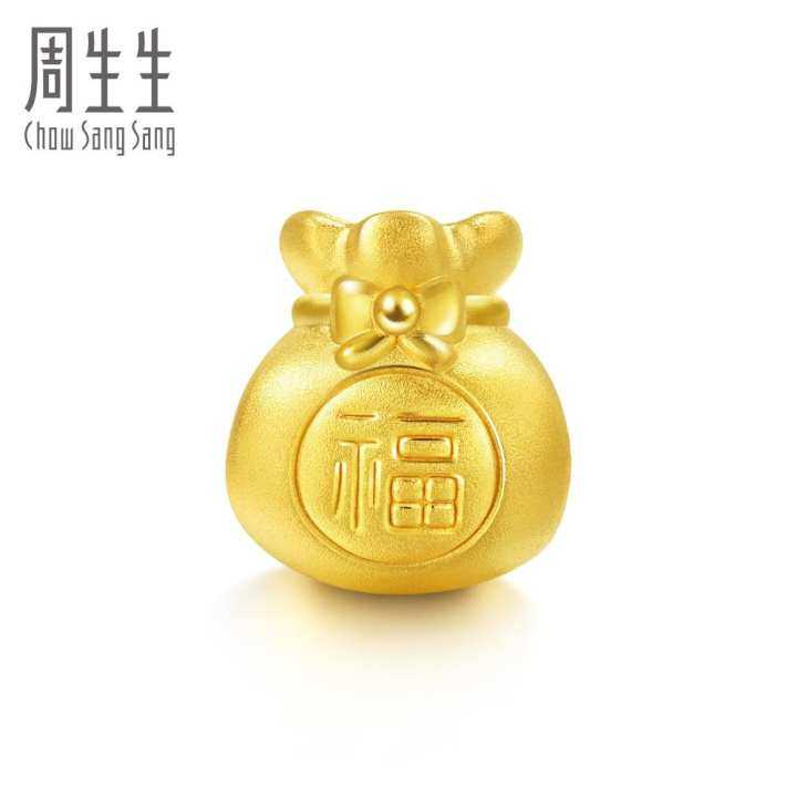Chow Sang Sang Charme 'Blessings & Culture' 999 Gold Fortune Bag Charm 89197C