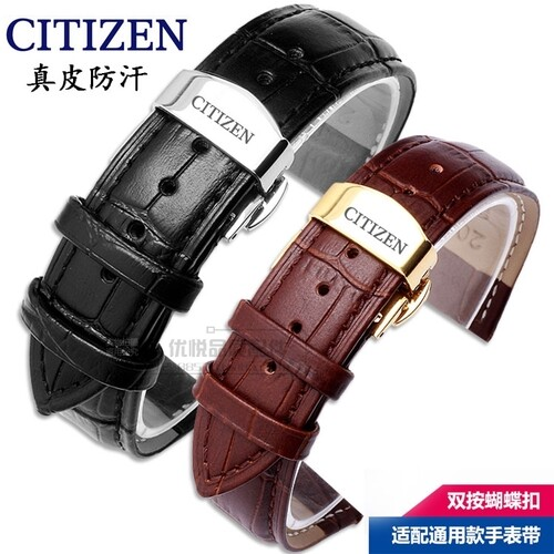 CITIZEN the west iron city light kinetic energy leather leather watch takes a butterfly Men's Fashion Watch - intl