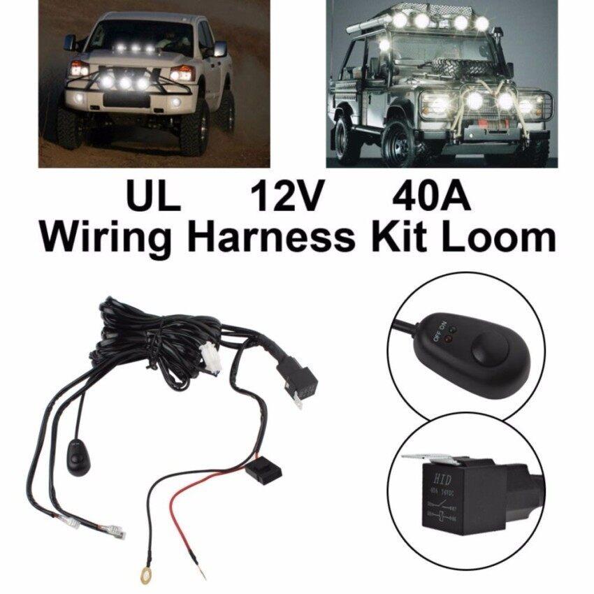 Dong Cschina 12 V 40A Mobil Lampu Kabut Tali Pegangan Kabel Kit Loom untuk Ledwork Lampu Bar Berkendara dengan Sekering dan Relay Switch