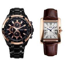 Curren 8023 Mens Black Stainless Steel Strap Watch + SKMEI 1085 Ladiess Classic Rectangle Dial Leather Watch (Gold Brown) Malaysia
