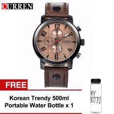 Curren 8192 Luxury Casual Men Watches Sports Watch (Brown White) FREE Water Bottle MyBottle Malaysia