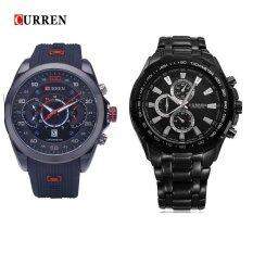 Curren Water Resistent Military 8166 Watch Man - Black + Curren 8023 Mens Full Black Stainless Steel watch Malaysia