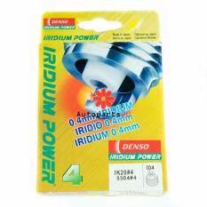 Denso Iridium Spark Plug (IK20) For Toyota,Honda,Proton (4pcs)