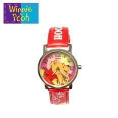 Disney Winnie The Pooh WPFR387-01C Malaysia