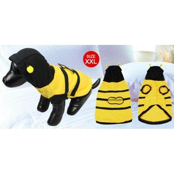 Dress Up Costume Bumblebee Bee Doogie Dog Coat Clothes Pet Apparel Xxl - Intl By Superbuy888.