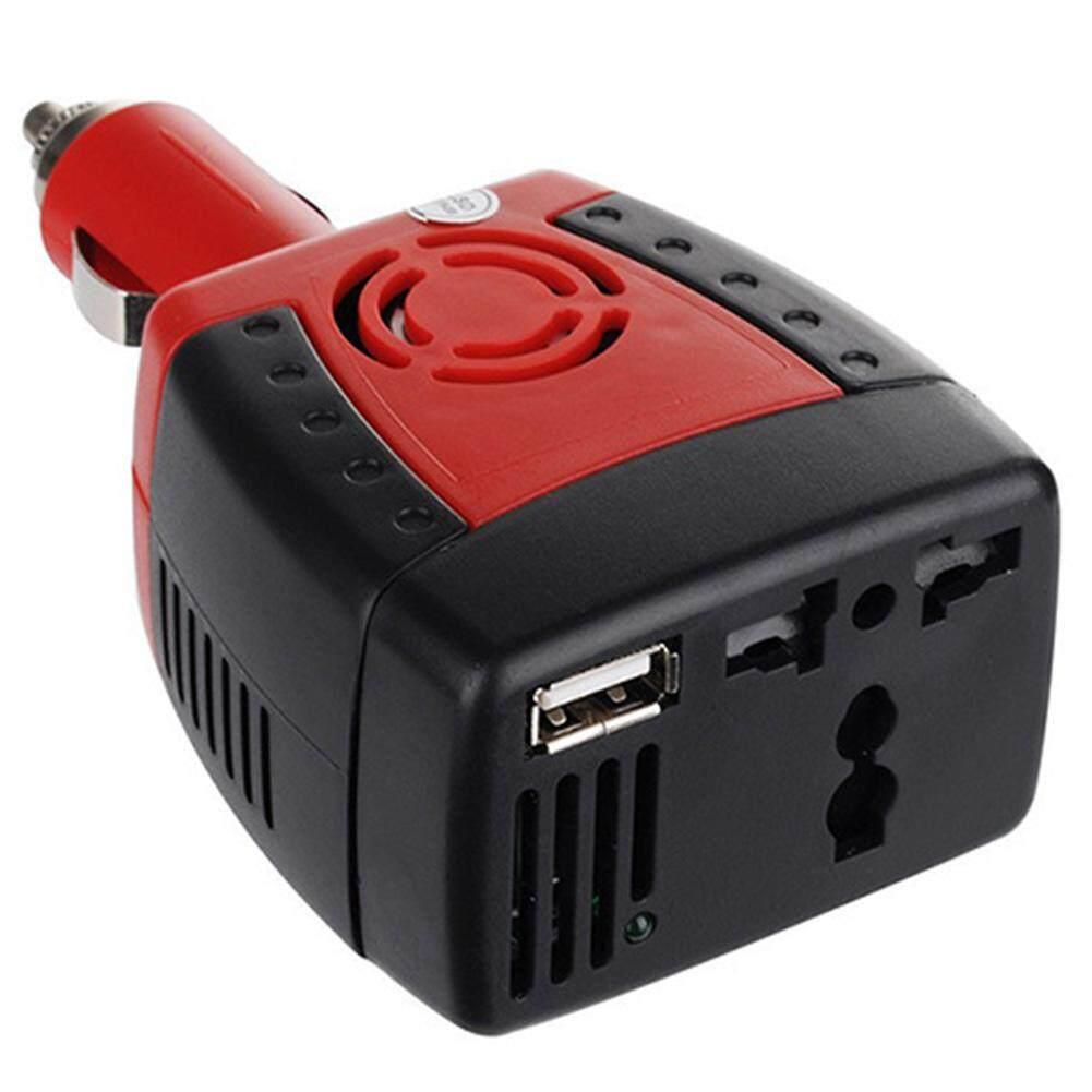 Lb Mobil Pengalih Daya DC 12 V untuk AC 110 V USB 5 V Charger Otomatis