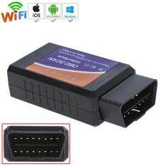 ELM 327 Wifi V1.5 OBD2 OBDII Car Diagnostic Scanner PIC18F25K80 Chip OBD 2 Auto Code Reader Android/IOS Diagnostic-Tool Models:A-WB18A-H Type:neutral