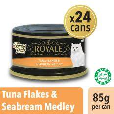 Fancy Feast Royale Tuna Flakes & Seabream Medley Wet Cat Food Can (24 Cans Of 85g) By Purina Malaysia.