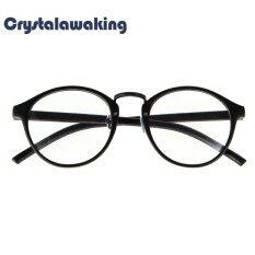 Fashion Eyeglasses Frame Optical Reading Eye Plain Glasses (black) By Crystalawaking.