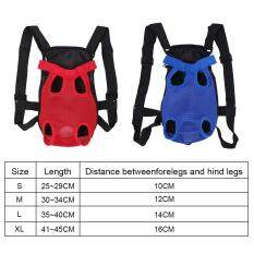 Fashionable Durable Pet Five Holes Backpack Front Chest Tote Carrier Net Bag(dark Blue S) By Highfly.