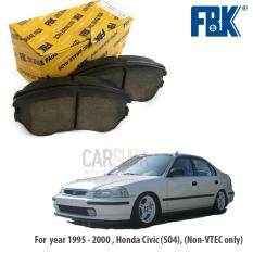 honda auto parts \u0026 spares price in malaysia best honda auto partsfbk front brake pads for honda civic (so4), non vtec, year 1995