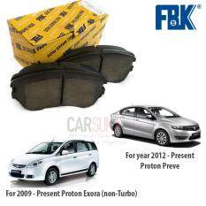 FBK Front Brake Pads for Proton Exora (Non-Turbo) and Proton Preve (Japan  Technology)